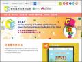 聯合國兒童權利公約資訊網 pic